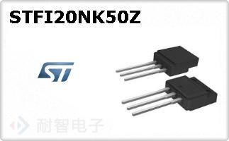 STFI20NK50Z的图片
