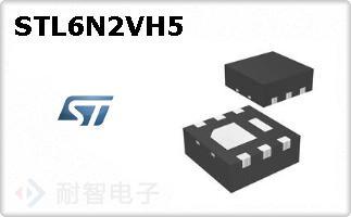 STL6N2VH5的图片