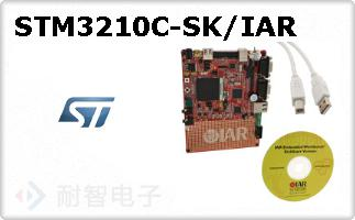 STM3210C-SK/IAR