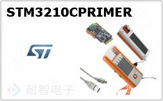 STM3210CPRIMER