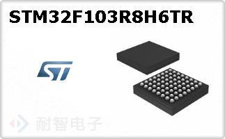 STM32F103R8H6TR