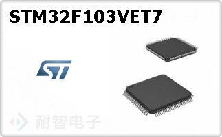 STM32F103VET7