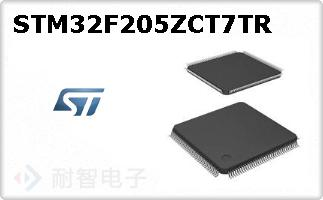 STM32F205ZCT7TR