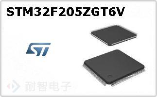 STM32F205ZGT6V