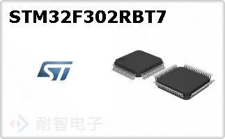 STM32F302RBT7