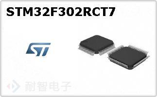 STM32F302RCT7