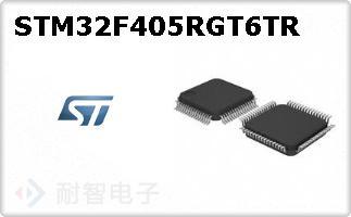 STM32F405RGT6TR