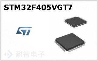 STM32F405VGT7
