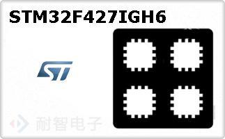 STM32F427IGH6