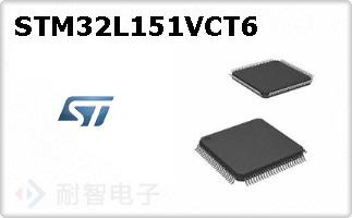 STM32L151VCT6的图片