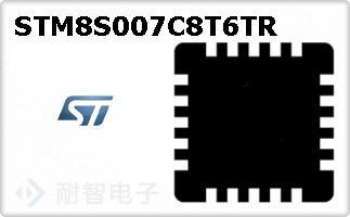 STM8S007C8T6TR