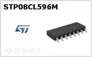 STP08CL596M
