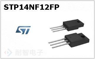 STP14NF12FP