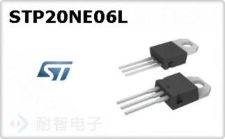 STP20NE06L