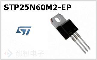 STP25N60M2-EP的图片