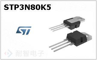 STP3N80K5