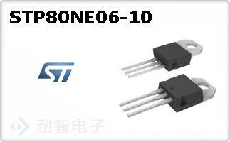 STP80NE06-10