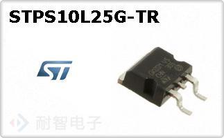 STPS10L25G-TR