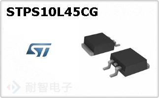 STPS10L45CG