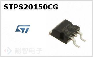 STPS20150CG