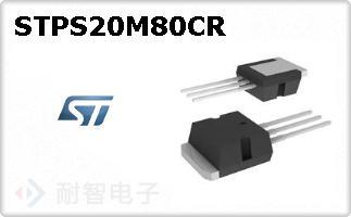 STPS20M80CR的图片