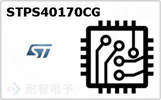 STPS40170CG