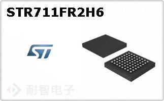 STR711FR2H6的图片