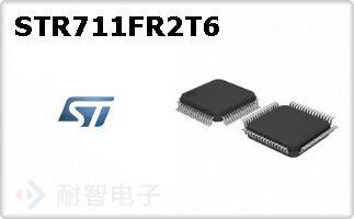 STR711FR2T6