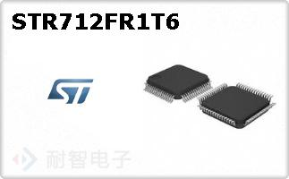 STR712FR1T6