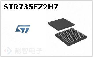 STR735FZ2H7的图片