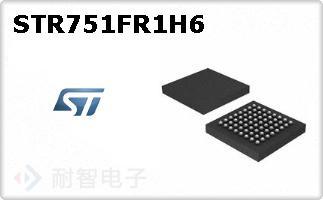 STR751FR1H6