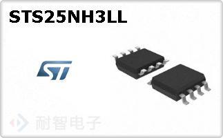 STS25NH3LL