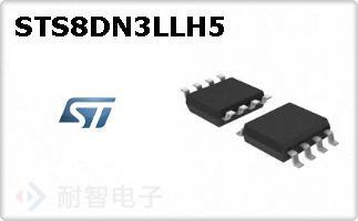 STS8DN3LLH5