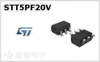 STT5PF20V