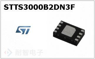 STTS3000B2DN3F
