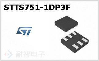 STTS751-1DP3F