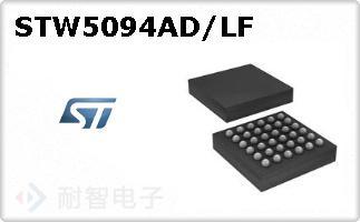 STW5094AD/LF