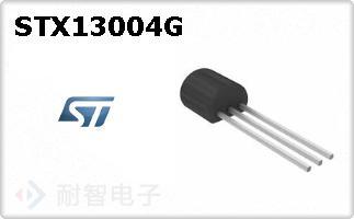 STX13004G