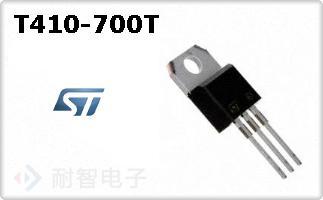 T410-700T