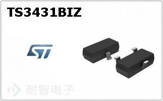 TS3431BIZ