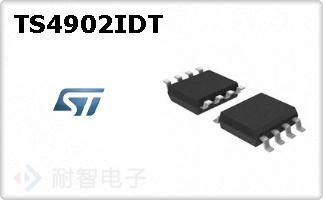 TS4902IDT