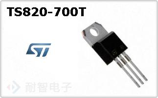 TS820-700T
