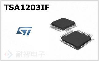 TSA1203IF