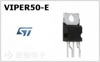 VIPER50-E