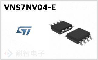 VNS7NV04-E