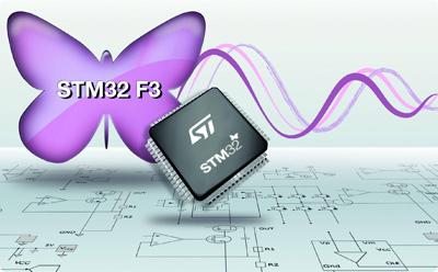ST公司展示一款简单快捷且可靠的物联网硬件开发设计方法